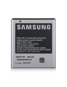Bateria Original Samsung Galaxy SII Plus T989 Hercules i727